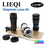 เลนส์ Lens LIEQI LQ-007 Telephoto Lens 8X ลดเหลือ 320 บาท ปกติ 750 บาท