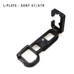 L-Plate For Sony a7/a7R
