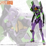 Rebuild of Evangelion 1/400 EVA-01 Test Type Plastic Model