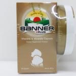 BANNER+ PLUS 30'S ประกอบไปด้วยกรดอะมิโน 18 ชนิด+ วิตามินและแร่ธาตุ 15 ชนิดรวม 33 ชนิด เหมาะสำหรับผู้ที่ทานอาหารไม่ครบ 5 หมู่