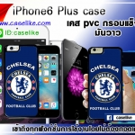 Chelsea iPhone6 Plus case pvc
