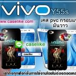 เคสลิเวอร์พูล Vivo Y55s เคสกันกระแทก ภาพให้ความคมชัด มันวาว สีสดใส กันน้ำ