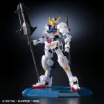 HG 1/144 [Gundam Base Limited] Gundam Barbatos [Metallic Gloss Injection Ver.]