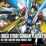 HGBF 1/144 Star Build Strike Gundam Plavsky Wing