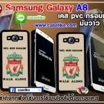 เคสลิเวอร์พูล Samsung Galaxy A8 pvc