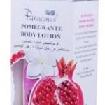 Pannamas Pomegrante Body Lotion พรณณมาศ ปอมเมอร์กาเนต บอร์ดี้ โลชั่นทับทิม