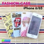 เคส iPhone 6/6s คละแบบ (แพ็ค 5 ชิ้น) ราคา 99 บาท