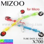 สายชาร์จ Micro (5 pin) MIZOO TUBE DATE CABLE X700m ราคา 110 บาท ปกติ 275 บาท