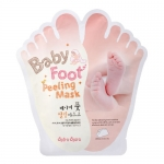 MB Guarantee Baby Foot Peeling Mask (1 แผ่น) ตัวช่วยที่จะทำให้เท้านุ่มนิ่ม