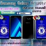 เคสเซลซี Samsung Galaxy A7 2017 PVC ภาพให้สีคมชัด สดใส มันวาว กันน้ำ