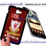 Liverpool Samsung Galaxy Note1 Case