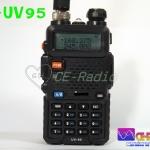 IC-UV95,UV97 VHF/CB 40เมนู สีดำ ชุดพิเศษมีขั่วแปลง หูฟัง