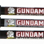 Gundam Marker GM303 Brown