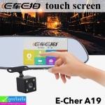กล้องติดรถยนต์ E-Cher A19 2 กล้อง หน้า/หลัง จอสัมผัส ราคา1,885 บาท ปกติ 4,710 บาท