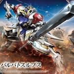 HG 1/144 Gundam Barbatos Lupus