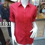 H1181 เสื้อเชิ้ตแฟชั่นผ้า cotton 100%