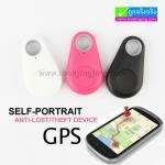 เครื่อง GPS iTag Self-Portrait Anti-Lost/Theft Device ลดเหลือ 159 บาท ปกติ 450 บาท