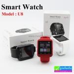 นาฬิกาโทรศัพท์ Smart Watch U8 Phone Watch ลดเหลือ 650 บาท ปกติ 2,380 บาท
