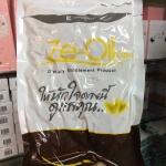 Ze-Oil Glod ซีออยล์ โกลด์ แบบถุง บรรจุ 500 แคปซูล รูปหัวใจ