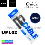สายชาร์จ Hoco UPL02 Apple Charge & Data 120cm ราคา 90 บาท ปกติ 225 บาท