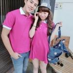ชุดคู่รัก พร้อมส่ง เดรส+เสื้อ สีชมพู น่ารักมากๆ ราคาเป็นคู่แล้วค่ะ