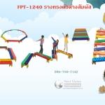 FPT-1240 รางทรงตัวต่างสัมผัส