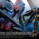 RG 1/144 MBF-P01-Re2 Gundam Astray Gold Frame Amatsu Mina