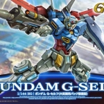 HG 1/144 GUNDAM G-SELF ATMOSPHERIC PACK