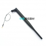 2.4GHz 5dBi Omni WiFi Antenna with Cable (2.4 - 2.5 GHz)