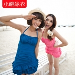 Pre Order : ชุดว่ายน้ำ Meishan 1209