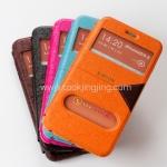 เคส iPhone 6 Plus Meixin
