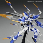 [P-Bandai] MG 1/100 MS Gundam Astray Blue Frame D Dragoon Formation Base Set