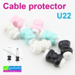 Cable Protector รูปโบว์ U22 (แพ็คคู่) อันละ 12.50 บาท คู่ละ 25 บาท