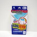 Koolfever Kid แผ่นเจลลดไข้ สำหรับเด็ก 1 กล่อง มี 6 แผ่น