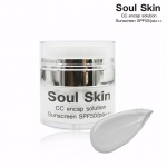 Soul Skin CC Encap Solution Sunsreen เซรั่มกันแดดหน้าเงา บำรุงผิว+รองพื้นได้ ในขั้นตอนเดียว สำเนา