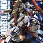Zeta Gundam Ver. 2.0