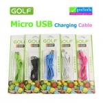 สายชาร์จ Micro USB Golf (Golf Micro USB Charging Cable) ลดเหลือ 55 บาท ปกติ 180 บาท