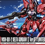 HGUC 1/144 MSN-001-2 Delta Gundam Unit 2 Ver. GFT Limited Color