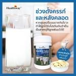 Healthway Goat Tablet with Calcuim นมแพะอัดเม็ด 300 Tablets