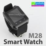 นาฬิกาโทรศัพท์ Smart Watch M28 Phone Watch ลดเหลือ 1,020 บาท ปกติ 3,060 บาท