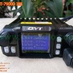 QYT KT-7900D IIII เครื่อง 2 แบนด์ 2 ย่าน จอแสดงผล4ช่อง