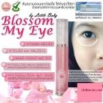 Blossom My Eye Wholesale บรอสซัมมายอาย ลดถุงใต้ตา ริ้วรอยจางลง