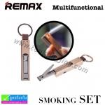 พวงกุญแจ REMAX SMOKING SET RT-CL01 ที่จุดบุหรี่พร้อมกรรไกรตัดเล็บ ราคา 280 บาท ปกติ 650 บาท