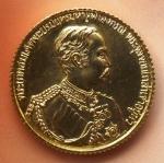 เหรียญ ร. 5 หลวงปู่ดี วัดพระรูป สุพรรณบุรี ปี36 เนื้อกะไหล่ทอง