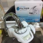 เครื่องกรองน้ำ ไฮลิฟวิ่ง วอเตอร์ฟิลเตอร์ HYLIVING WATER FILTER