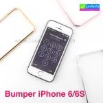 เคส iPhone 6/6s Bumper ลดเหลือ 75 บาท ปกติ 250 บาท