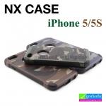 เคส iPhone 5/5S NX Case ลายทหาร ราคา 140 บาท ปกติ 375 บาท