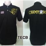 เสื้อโปโล ทีมชาติไทย ลาย Champions 2015 สีดำ TECB