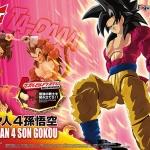 Figure-rise Standard SUPER SAIYAN 4 SON GOKOU