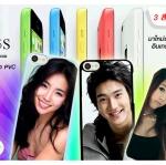 เคสพิมพ์ภาพไอโฟน5S ภาพให้สีคอนแทรสสดใส มันวาว